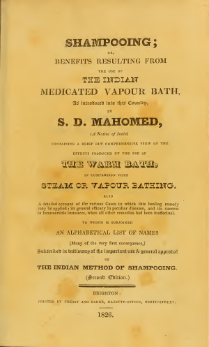 Shampooing: the title page