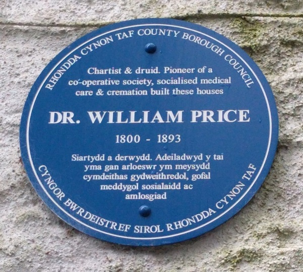 Price 4: blue plaque